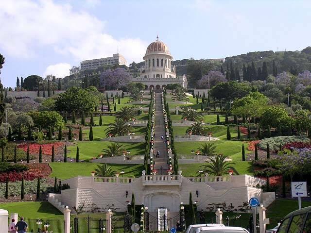 Resultado de imagen de La Fe Bahá'í