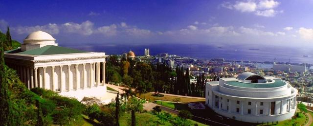 Centro Mundial Bahá'i, Monte Carmelo, Haifa, Israel