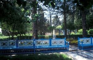 Bahai Garden Israel Ridvan