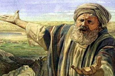 judaísmo 1